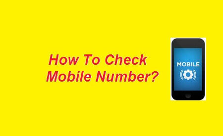 How to check your mtn glo etisalat airtel number ccuart Images